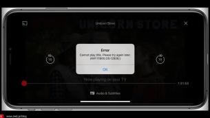 Το Netflix σταματά τη λειτουργία του ΑirPlay στις συσκευές iOS!