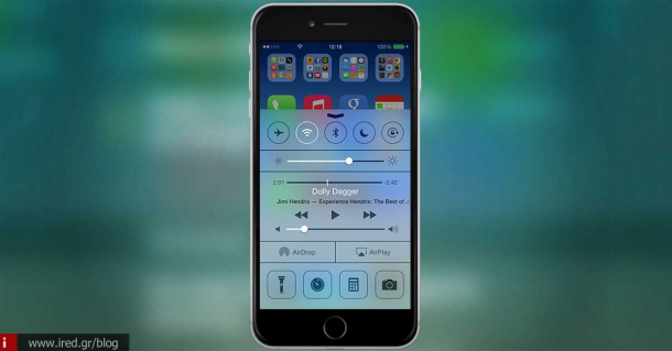 remove control center and disable home button