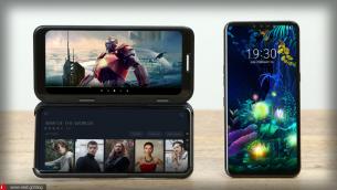 Smartphone με τριπλή οθόνη φαίνεται στο βίντεο teaser της LG