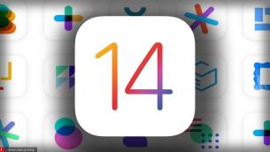 iOS 14| Πώς θα αλλάξετε τα εικονίδια των εφαρμογών στην αρχική οθόνη