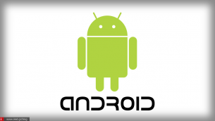 Google: Ενδέχεται το Android να σταματήσει να διατίθεται δωρεάν