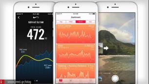 Οδηγός: Μάθετε πώς λειτουργεί το GPS στο iPhone σας