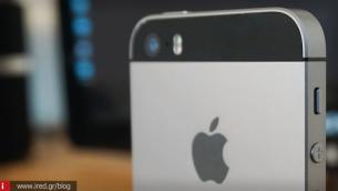 iOS 13: Αφήνει εκτός υποστήριξης παλαιότερα iPhone και iPad;