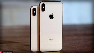 Πώς μπορούμε να μετρήσουμε το υψόμετρο στο οποίο βρισκόμαστε χρησιμοποιώντας το iPhone;