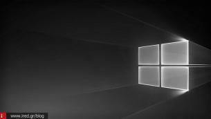 """Κυκλοφορεί ξανά (""""καθαρό"""" αυτή τη φορά) το Windows 10 October 2018 Update"""