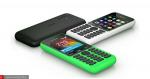 """Nokia - """"Επιστρέφει"""" στο χώρο της κινητής τηλεφωνίας"""