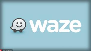 Waze: Μία καταπληκτική εφαρμογή πλοήγησης - GPS