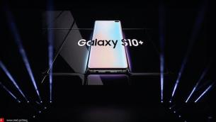 3D printer ξεγέλασε τον αισθητήρα δακτυλικών αποτυπωμάτων του Samsung Galaxy S10!