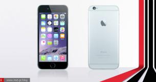 Χαρακτηριστικά iPhone 6