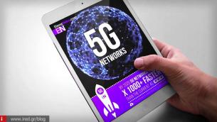 Τα πολλαπλά οφέλη (εκτός iPhone) που θα έχει η Apple όταν υποστηρίξει το 5G