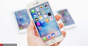 10 λόγοι που κάνουν το iPhone 6s το καλύτερο smartphone της αγοράς