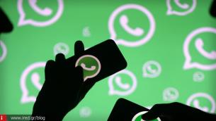 Τι αλλάζει στην προώθηση μηνυμάτων στο WhatsApp