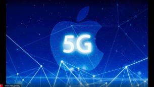 Τα 5G modems της Apple δεν θα κυκλοφορήσουν μέχρι, τουλάχιστον, το 2025