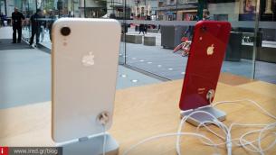 Ο Tim Cook επιβεβαίωσε την αναμενόμενη πτώση πωλήσεων στα iPhone