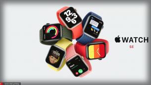 Από 279$ ξεκινάει η τιμή του νέου οικονομικότερου  Apple Watch SE