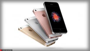 Νέο μοντέλο iPhone (SE 2?) πολύ σύντομα δείχνει καταχώρηση στην Eurasian Economic Commission
