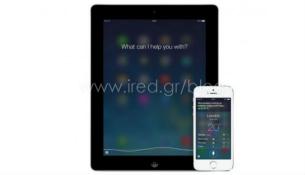 iOS 8 - Το Siri βρίσκει τίτλους τραγουδιών