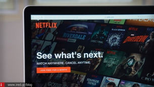 Netflix: Δοκιμάζει το Instant Replay - Οι πρώτες αντιδράσεις