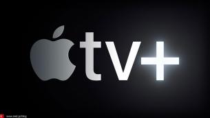 Η δωρεάν συνδρομή του Apple TV+ επεκτείνεται έως τον Φεβρουάριο