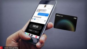 Σε άλλες δυο χώρες (όχι ακόμα στην Ελλάδα) ξεκίνησε η Apple Pay