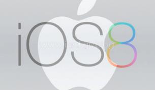 Πως κάνεις Update σε iOS 8