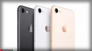 H Apple θα παρουσιάσει το iPhone SE 2 το 2020 με τον σχεδιασμό του iPhone 8 και τον Α13