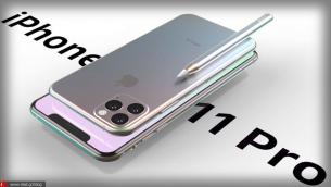 Η Apple επιβεβαιώνει τυχαία πότε θα πραγματοποιηθεί το event του iPhone 11