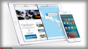 Η διαρροή του πηγαίου κώδικα του iOS έγινε από έναν χαμηλόβαθμο υπάλληλο της Apple