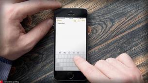 iOS 12: Μετατρέψτε το πληκτρολόγιο του iPhone-iPad σε trackpad και επεξεργαστείτε οποιοδήποτε κείμενο ευκολότερα