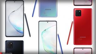 Διέρευσαν φωτογραφίες και χαρακτηριστικά του Samsung Galaxy Note 10 Lite