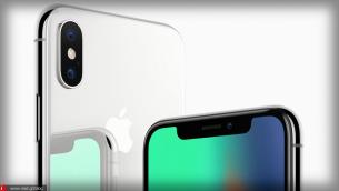 Το νέο iPhone X του 2018 θα είναι πολύ πιο ακριβό από τον προκάτοχό του