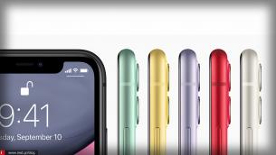 Πώς να μεταφέρετε όλα σας τα δεδομένα στο νέο σας iPhone