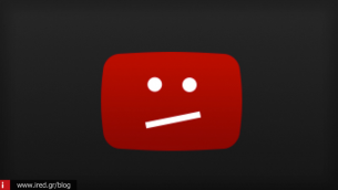 """""""Έπεσε"""" το YouTube σε διάφορα σημεία του κόσμου!"""