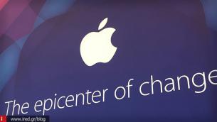Πότε αναμένεται να παρουσιάσει η Apple το iOS 13