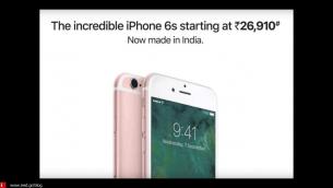 Με το...ντόπιο iPhone 6S προσπαθεί να κάνει άνοιγμα η Αpple στην Ινδία!