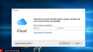 Apple: Διορθώνει τα προβλήματα που παρουσίασε το iCloud for Windows