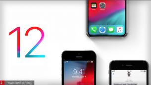iPhone: Πρόβλημα συνδεσιμότητας παρουσιάζει το iOS 12.1.1