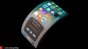 Μάλλον η Apple το σκέφτεται σοβαρά: Νέα πατέντα για ευέλικτο smartphone!