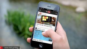 YouTube: Αφαίρεσε εκατομμύρια κανάλια και videos για ακατάλληλο περιεχόμενο