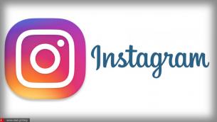 Instagram guide: Φτιάξτε το δικό σας Instagram Nametag για να σας βρίσκουν οι φίλοι σας… πανεύκολα