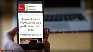 iPhone 6: Το ενδιαφέρον για την απόκτηση της συσκευής αυξάνεται