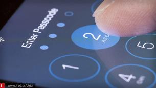 Τα ζητήματα ασφαλείας που αντιμετώπισε η Apple στα νέα updates iOS και macOS