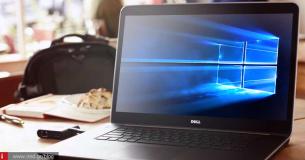Πώς να προστατέψετε την ανωνυμία σας στα Windows 10