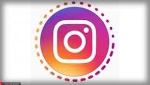 Πώς να προσθέσετε μουσική σε ιστορίες του Instagram