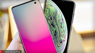 Test: Τι δείχνει νέα αξιολόγηση για το Galaxy S10 έναντι του iPhone XS