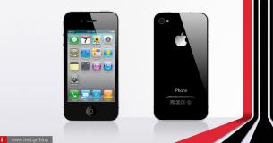 Χαρακτηριστικά iPhone 4