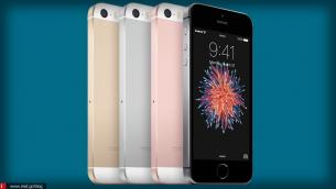 Νέες φωτογραφίες αποκαλύπτουν το iPhone SE 2;