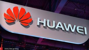Huawei: Οι ΗΠΑ διέταξαν τη σύλληψη της οικονομικής διευθύντριας
