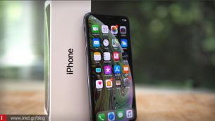 Η Intel επιβεβαίωσε πως δεν θα δούμε σύντομα iPhone 5G