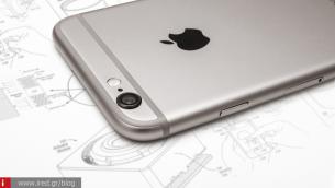 Οδηγός κάμερας iPhone και iPad - iOS 8
